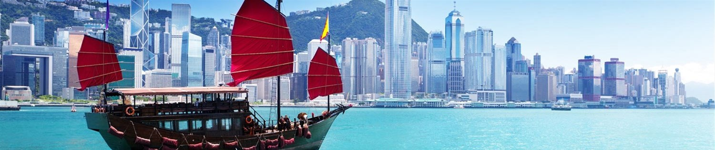 Hong Kong Holidays, Holiday in Hong Hong Kong