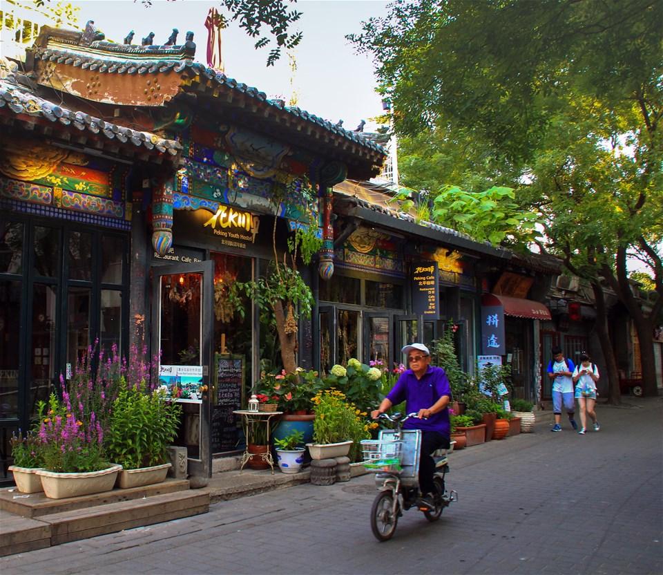 Trailfinders China Tours